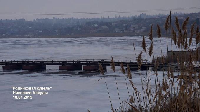 Аляудский мост у родника