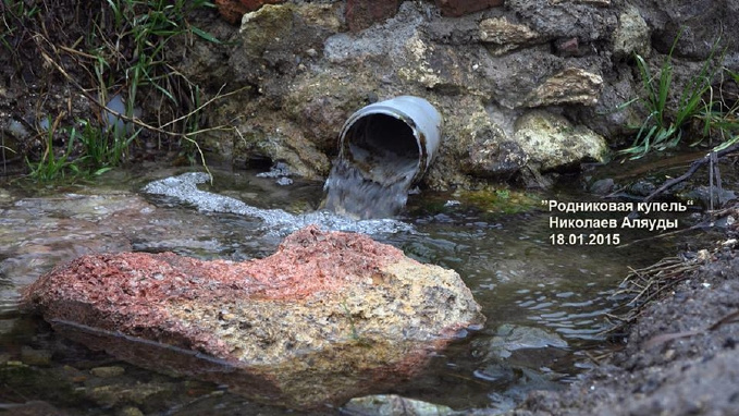 Выход родниковой воды на поверхность