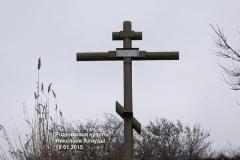 Крест над Аляудским родником