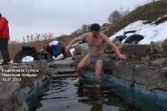 Крещенский спуск в родник