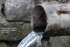 Чистая ингульская родниковая вода